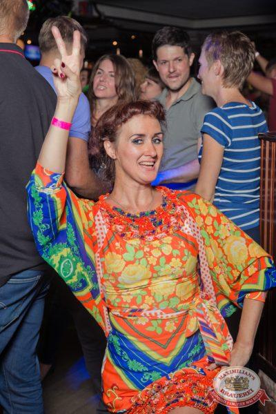«Дыхание ночи»: Dj Denis Rublev (Москва), 13 сентября 2014 - Ресторан «Максимилианс» Самара - 17