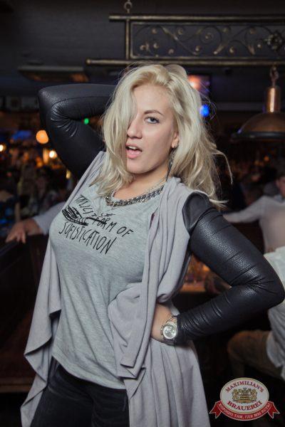«Дыхание ночи»: Dj Denis Rublev (Москва), 13 сентября 2014 - Ресторан «Максимилианс» Самара - 18