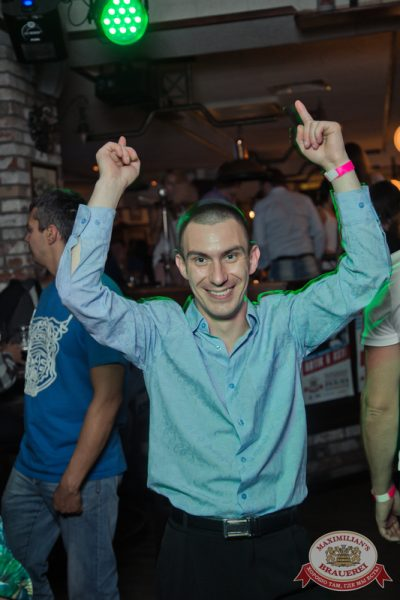 «Дыхание ночи»: Dj Denis Rublev (Москва), 13 сентября 2014 - Ресторан «Максимилианс» Самара - 19