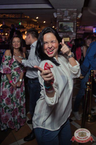 «Дыхание ночи»: Dj Denis Rublev (Москва), 13 сентября 2014 - Ресторан «Максимилианс» Самара - 20