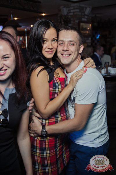 «Дыхание ночи»: Dj Denis Rublev (Москва), 13 сентября 2014 - Ресторан «Максимилианс» Самара - 22