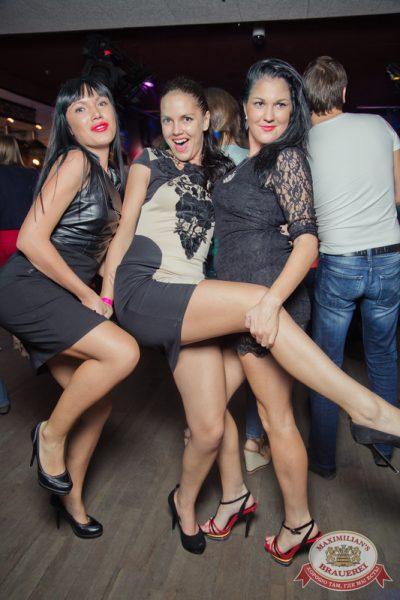 «Дыхание ночи»: Dj Denis Rublev (Москва), 13 сентября 2014 - Ресторан «Максимилианс» Самара - 24