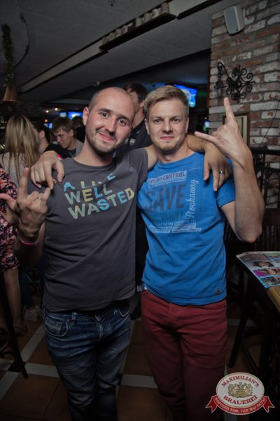 «Дыхание ночи»: Dj Denis Rublev (Москва), 13 сентября 2014 - Ресторан «Максимилианс» Самара - 27