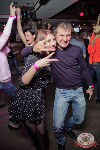 «Дыхание ночи»: Dj Denis Rublev (Москва), 13 сентября 2014 - Ресторан «Максимилианс» Самара - 29