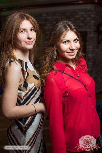 «Дыхание ночи»: Dj Denis Rublev (Москва), 31 января 2015 - Ресторан «Максимилианс» Самара - 07