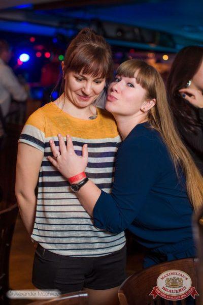 «Дыхание ночи»: Dj Denis Rublev (Москва), 31 января 2015 - Ресторан «Максимилианс» Самара - 10