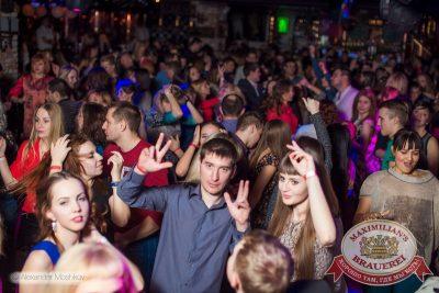 «Дыхание ночи»: Dj Denis Rublev (Москва), 31 января 2015 - Ресторан «Максимилианс» Самара - 14