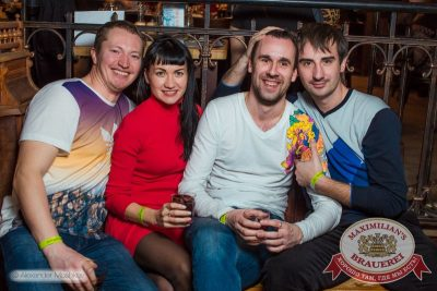 «Дыхание ночи»: Dj Denis Rublev (Москва), 31 января 2015 - Ресторан «Максимилианс» Самара - 20