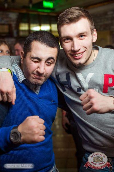 «Дыхание ночи»: Dj Denis Rublev (Москва), 31 января 2015 - Ресторан «Максимилианс» Самара - 23