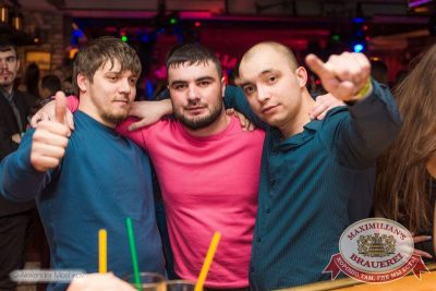 «Дыхание ночи»: Dj Denis Rublev (Москва), 31 января 2015 - Ресторан «Максимилианс» Самара - 27