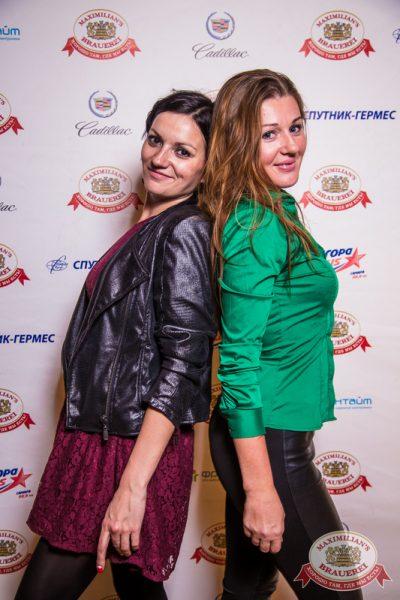 «Дыхание ночи»: Dj Dmitry Lee, 6 сентября 2014 - Ресторан «Максимилианс» Самара - 04