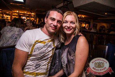 «Дыхание ночи»: Dj Dmitry Lee, 6 сентября 2014 - Ресторан «Максимилианс» Самара - 11