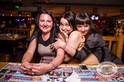 «Дыхание ночи»: Dj Dmitry Lee, 6 сентября 2014 - Ресторан «Максимилианс» Самара - 12
