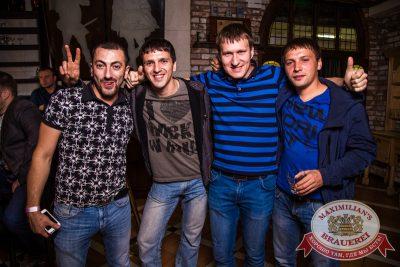«Дыхание ночи»: Dj Dmitry Lee, 6 сентября 2014 - Ресторан «Максимилианс» Самара - 13