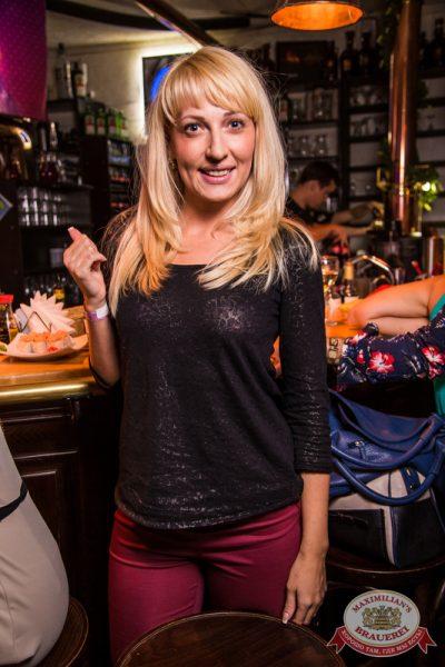 «Дыхание ночи»: Dj Dmitry Lee, 6 сентября 2014 - Ресторан «Максимилианс» Самара - 18