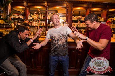 «Дыхание ночи»: Dj Dmitry Lee, 6 сентября 2014 - Ресторан «Максимилианс» Самара - 25
