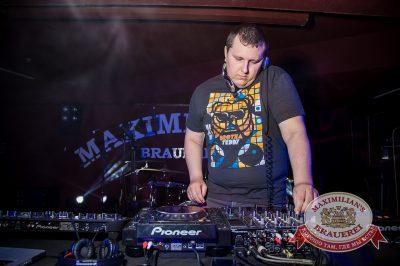 «Дыхание ночи»: Dj Игорь, 10 мая 2014 - Ресторан «Максимилианс» Самара - 01