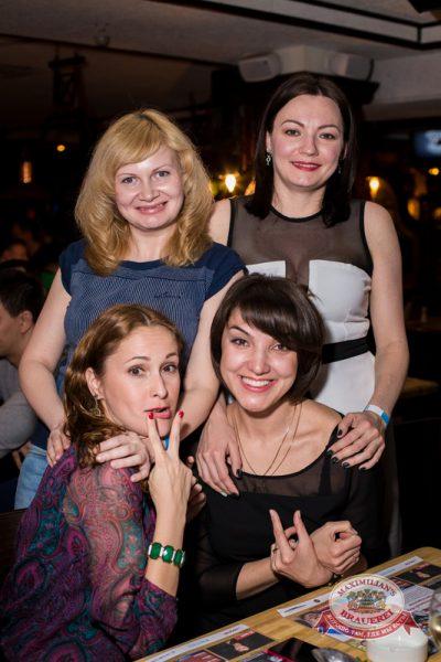 «Дыхание ночи»: Dj Игорь, 10 мая 2014 - Ресторан «Максимилианс» Самара - 07