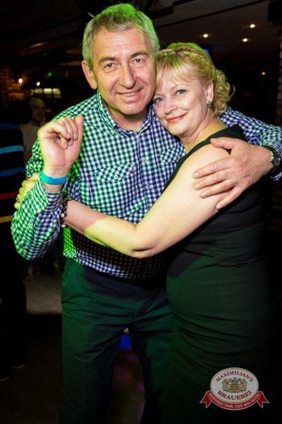 «Дыхание ночи»: Dj Игорь, 10 мая 2014 - Ресторан «Максимилианс» Самара - 11