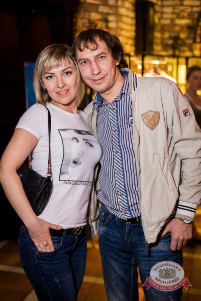 «Дыхание ночи»: Dj Игорь, 10 мая 2014 - Ресторан «Максимилианс» Самара - 19