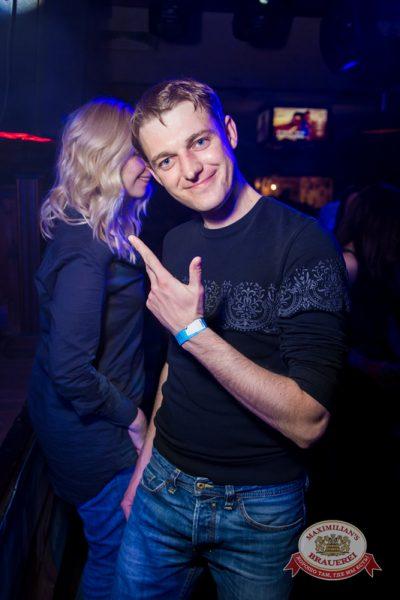 «Дыхание ночи»: Dj Игорь, 10 мая 2014 - Ресторан «Максимилианс» Самара - 23