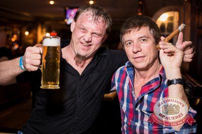 «Дыхание ночи»: Dj Игорь, 10 мая 2014 - Ресторан «Максимилианс» Самара - 25