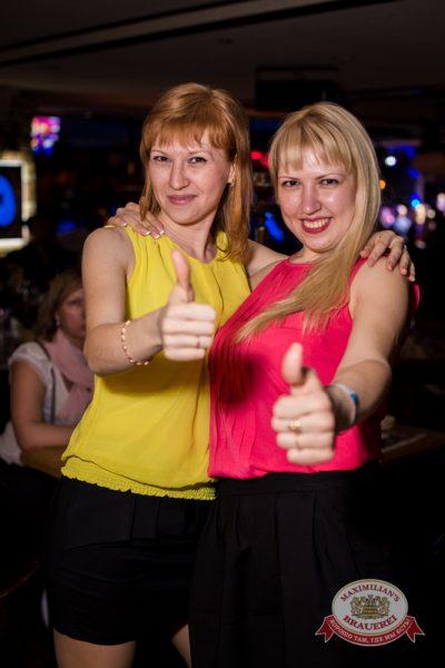 «Дыхание ночи»: Dj Игорь, 10 мая 2014 - Ресторан «Максимилианс» Самара - 27