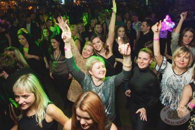 «Dыхание ночи»: DJ Игорь Кокс, 13 декабря 2013 - Ресторан «Максимилианс» Самара - 02