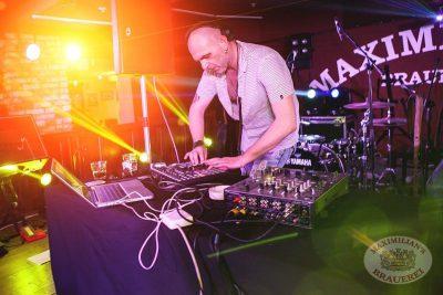 «Dыхание ночи»: DJ Игорь Кокс, 13 декабря 2013 - Ресторан «Максимилианс» Самара - 03