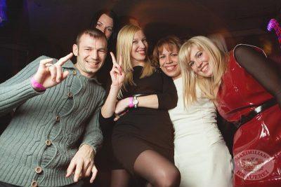 «Dыхание ночи»: DJ Игорь Кокс, 13 декабря 2013 - Ресторан «Максимилианс» Самара - 13