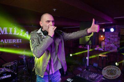 «Dыхание ночи»: DJ Игорь Кокс, 13 декабря 2013 - Ресторан «Максимилианс» Самара - 14