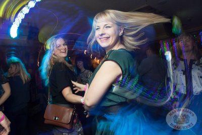 «Dыхание ночи»: DJ Игорь Кокс, 13 декабря 2013 - Ресторан «Максимилианс» Самара - 16