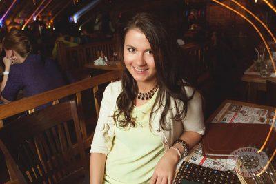 «Dыхание ночи»: DJ Игорь Кокс, 13 декабря 2013 - Ресторан «Максимилианс» Самара - 22