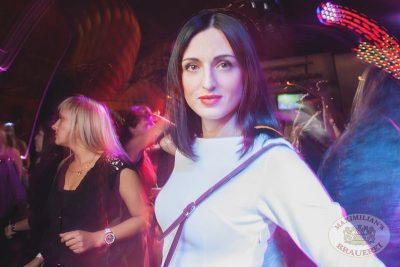 «Dыхание ночи»: DJ Игорь Кокс, 13 декабря 2013 - Ресторан «Максимилианс» Самара - 27