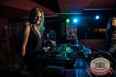 «Дыхание ночи»: DJ Катя Вог (Самара), 16 августа 2014 - Ресторан «Максимилианс» Самара - 01