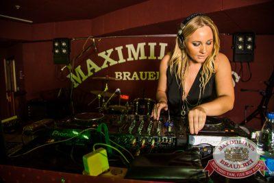 «Дыхание ночи»: DJ Катя Вог (Самара), 16 августа 2014 - Ресторан «Максимилианс» Самара - 03