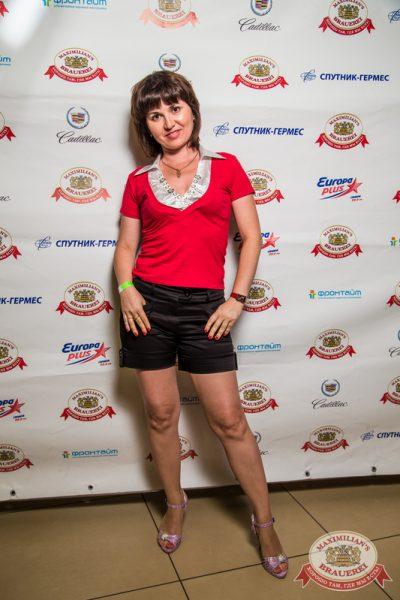 «Дыхание ночи»: DJ Катя Вог (Самара), 16 августа 2014 - Ресторан «Максимилианс» Самара - 04