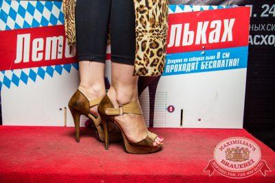 «Дыхание ночи»: DJ Катя Вог (Самара), 16 августа 2014 - Ресторан «Максимилианс» Самара - 05