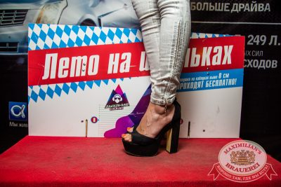 «Дыхание ночи»: DJ Катя Вог (Самара), 16 августа 2014 - Ресторан «Максимилианс» Самара - 07