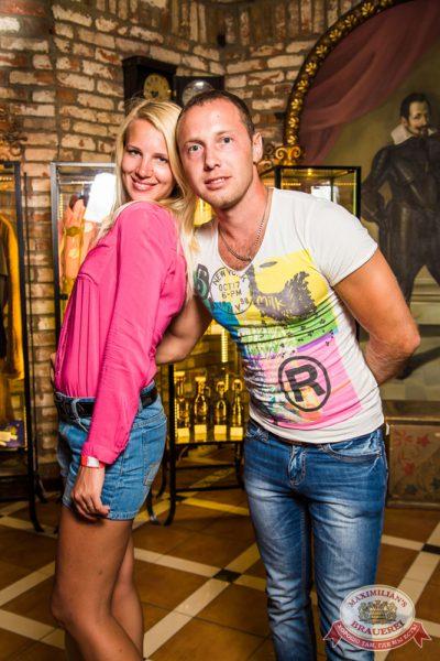 «Дыхание ночи»: DJ Катя Вог (Самара), 16 августа 2014 - Ресторан «Максимилианс» Самара - 09