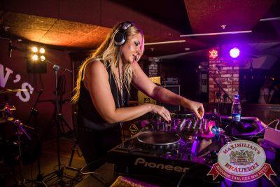 «Дыхание ночи»: DJ Катя Вог (Самара), 16 августа 2014 - Ресторан «Максимилианс» Самара - 11