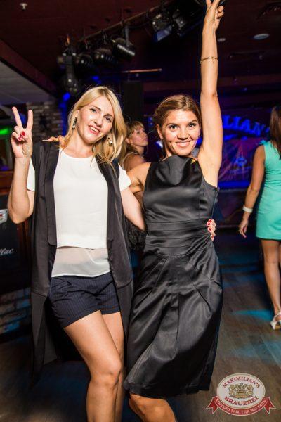 «Дыхание ночи»: DJ Катя Вог (Самара), 16 августа 2014 - Ресторан «Максимилианс» Самара - 13