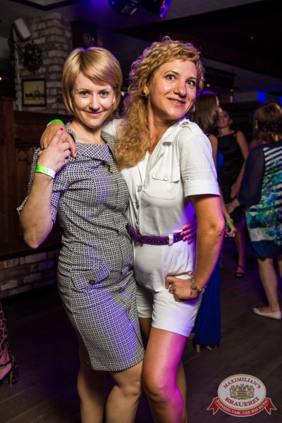 «Дыхание ночи»: DJ Катя Вог (Самара), 16 августа 2014 - Ресторан «Максимилианс» Самара - 15
