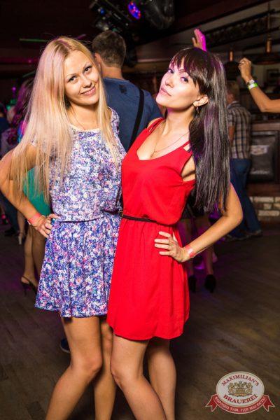 «Дыхание ночи»: DJ Катя Вог (Самара), 16 августа 2014 - Ресторан «Максимилианс» Самара - 17