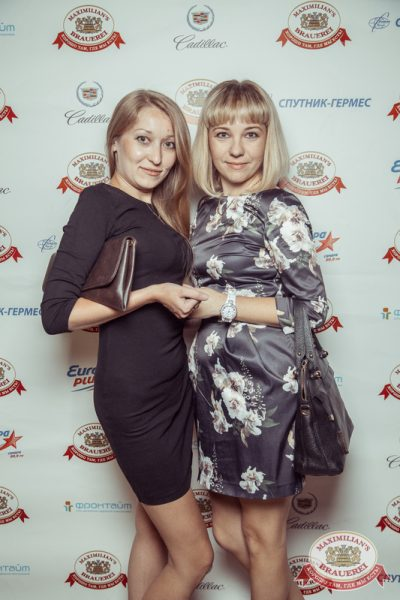 Дыхание ночи»: Dj Kiril Medvedev (Самара), 19 июля 2014 - Ресторан «Максимилианс» Самара - 06