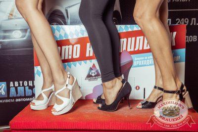 Дыхание ночи»: Dj Kiril Medvedev (Самара), 19 июля 2014 - Ресторан «Максимилианс» Самара - 07