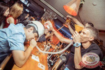 Дыхание ночи»: Dj Kiril Medvedev (Самара), 19 июля 2014 - Ресторан «Максимилианс» Самара - 09