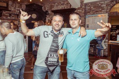 Дыхание ночи»: Dj Kiril Medvedev (Самара), 19 июля 2014 - Ресторан «Максимилианс» Самара - 10