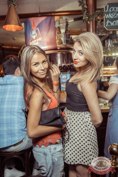 Дыхание ночи»: Dj Kiril Medvedev (Самара), 19 июля 2014 - Ресторан «Максимилианс» Самара - 11