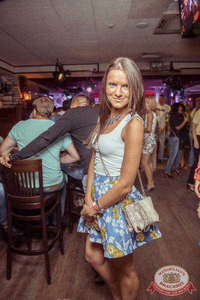 Дыхание ночи»: Dj Kiril Medvedev (Самара), 19 июля 2014 - Ресторан «Максимилианс» Самара - 12